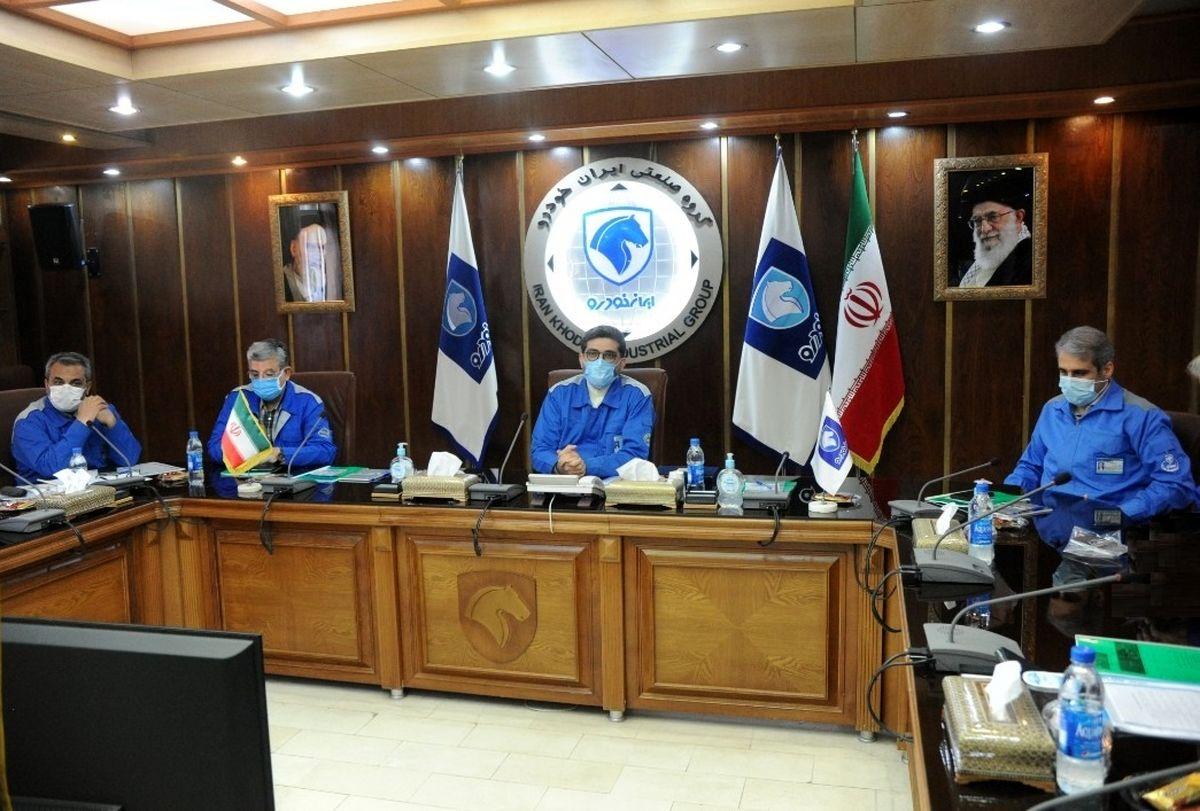 تشکیل کمیته راهبری مدیریت استعدادها در ایران خودرو