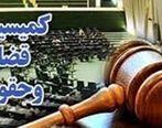 بدهکاران مهریه بازداشت نمی شوند