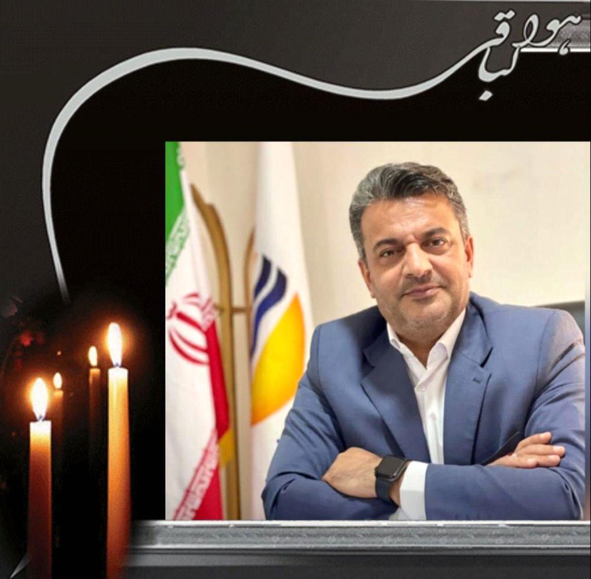 پیام تسلیت مدیرعامل سازمان منطقه آزاد قشم در پی درگذشت مدیرعامل شرکت عمران قشم