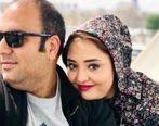 عکس های جنجالی از مراسم ازدواج لاکچری نرگس محمدی و همسرش + تصاویر