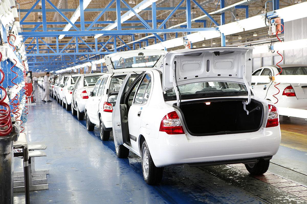 مزایای فروش خودرو در بورس