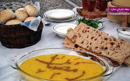 توصیه های پزشکان برای روزه گرفتن - ماه رمضان - تغذیه در ماه رمضان