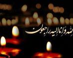 متن و پیام تسلیت برای درگذشتگان