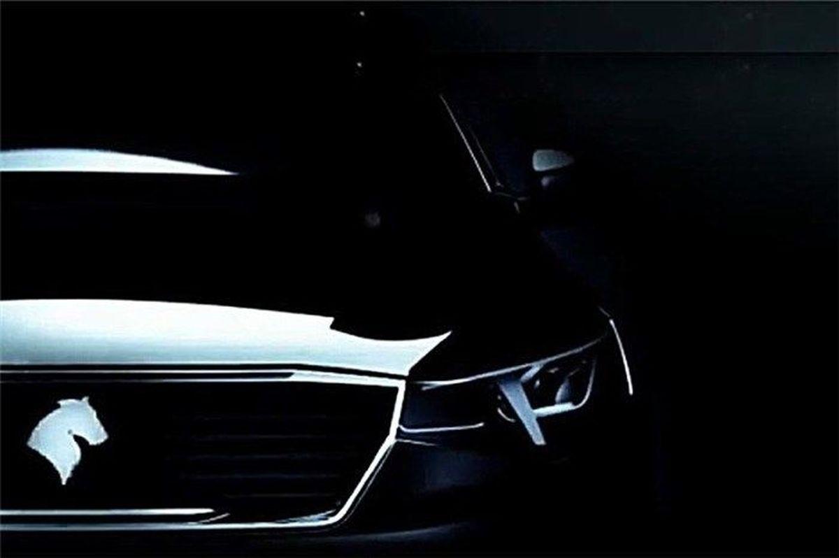 عرضه محصول جدید ایران خودرو