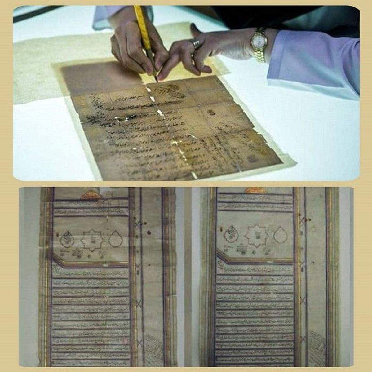 بیش از 25 هزار برگ از اسناد تاریخی، کتب خطی و چاپی نفیس مرمت شد