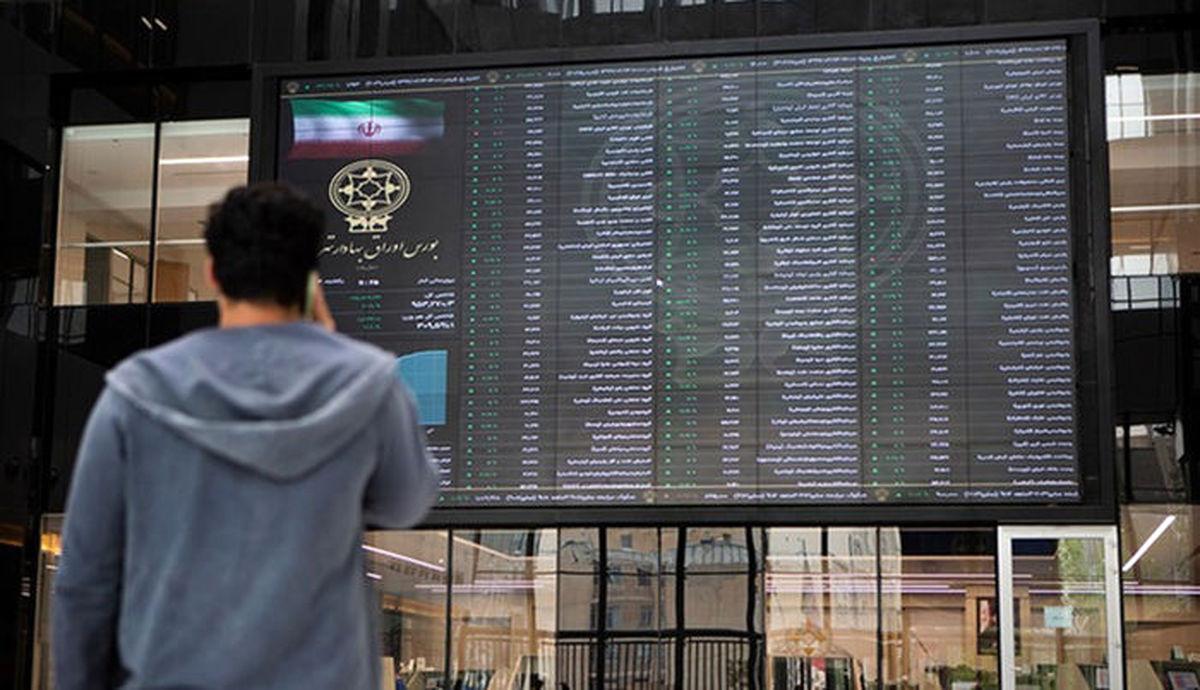 وضعیت بورس در هفته آینده چگونه خواهد بود؟ + جزئیات