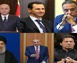 واکنش رسانههای خارجی و سران کشورها به پیروزی سیدابراهیم رئیسی