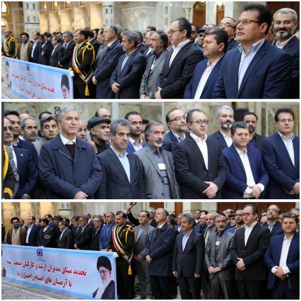 تجدید میثاق اهالی صنعت بیمه کشور با آرمان های امام و انقلاب
