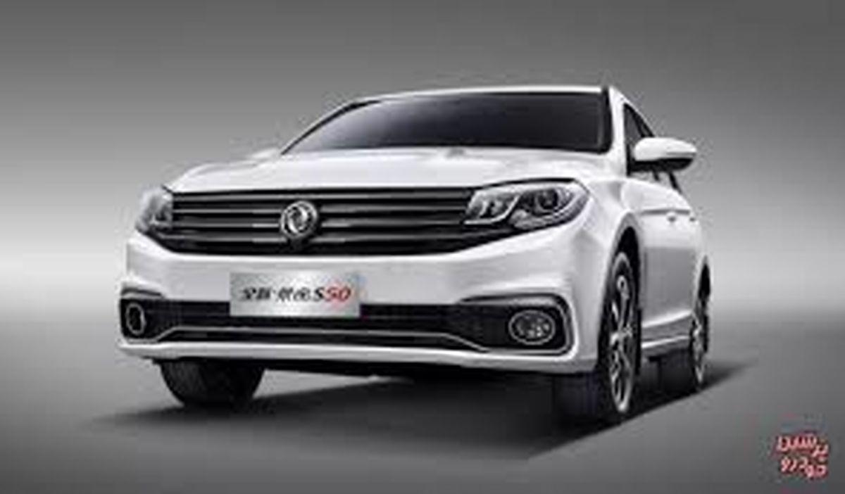 ورود اولین خودرو خارجی به بازار ایران بعد از تحریم ها  + تصاویر و قیمت
