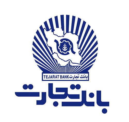 گام بلند «بانک تجارت» در امدادرسانی به سیل زدگان کشور