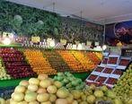 جزئیات تعطیلی میادین میوه و تره بار در روز قدس
