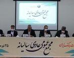 بالاترین نسبت سود به سرمایه در پست بانک ایران ثبت شد