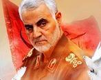خط سرخ شهادت حاج قاسم، خط روشن عزت و سربلندی است