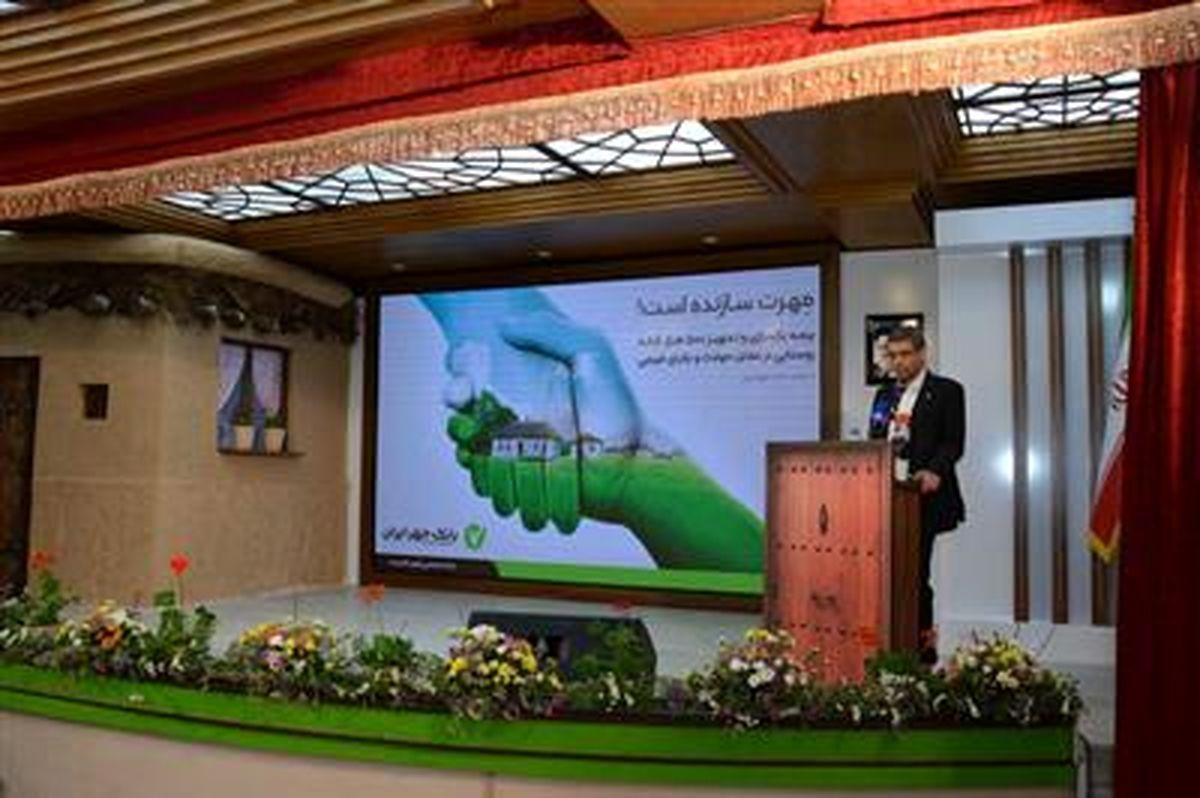 احراز هویت الکترونیکی سجام از سوی بانک مهر ایران، خدمت مهمی است