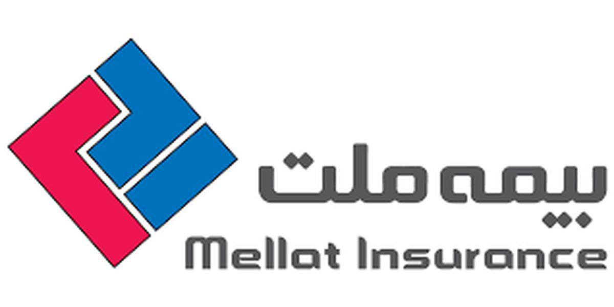 آگهی دعوت به مجمع عمومی عادی سالیانه شرکت بیمه ملت (سهامی عام)