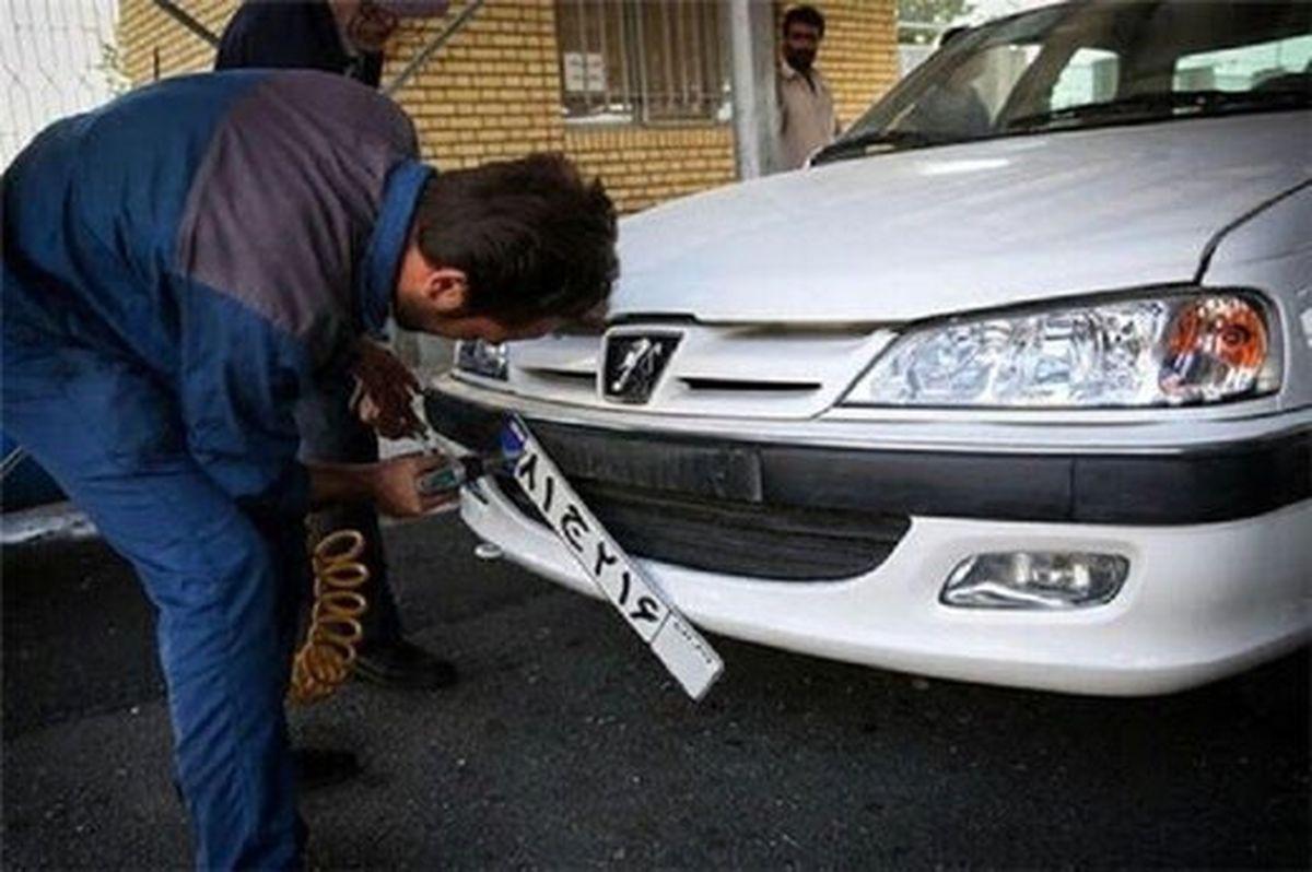 تعویض پلاک در تهران فقط اینترنتی انجام میشود