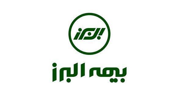 انجام طرح پژوهشی تدوین برنامه راهبردی شرکت بیمه البرز