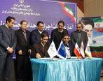 توافقنامه ساخت کارخانه تولید آلومینا از نفلین سینیت به امضا رسید