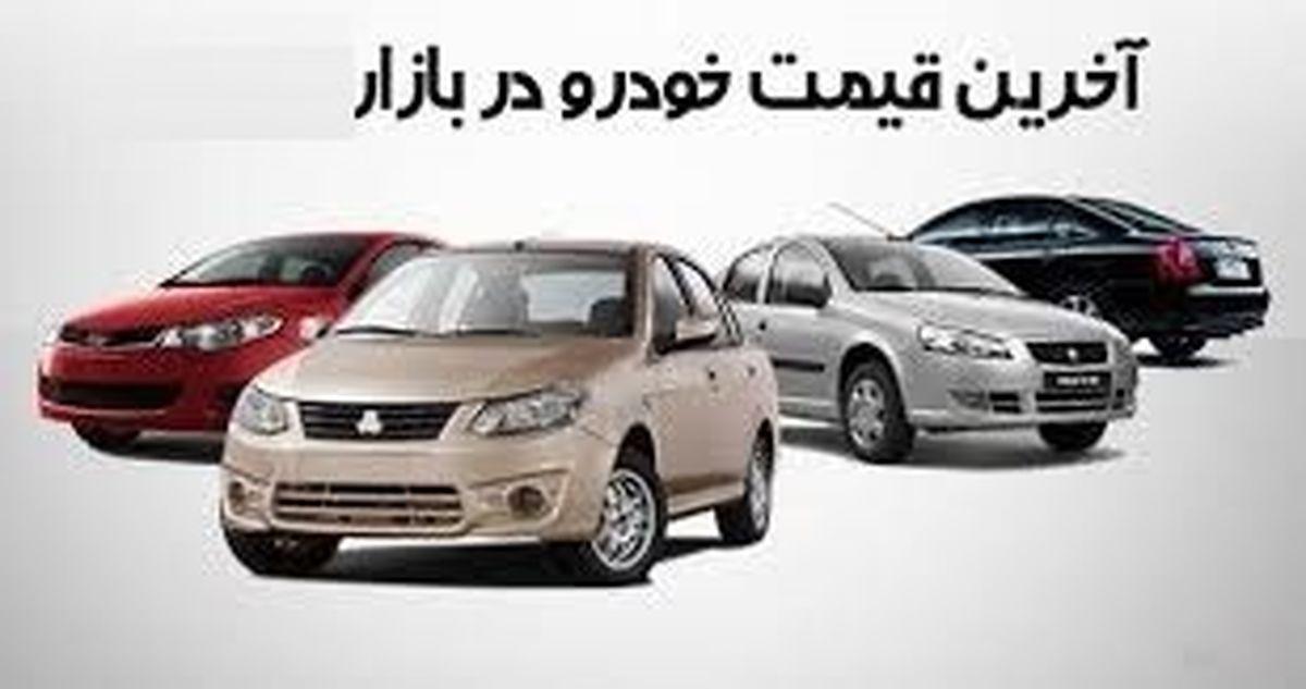 قیمت خودرو ۱۹ درصد ارزان شد + قیمت بازار