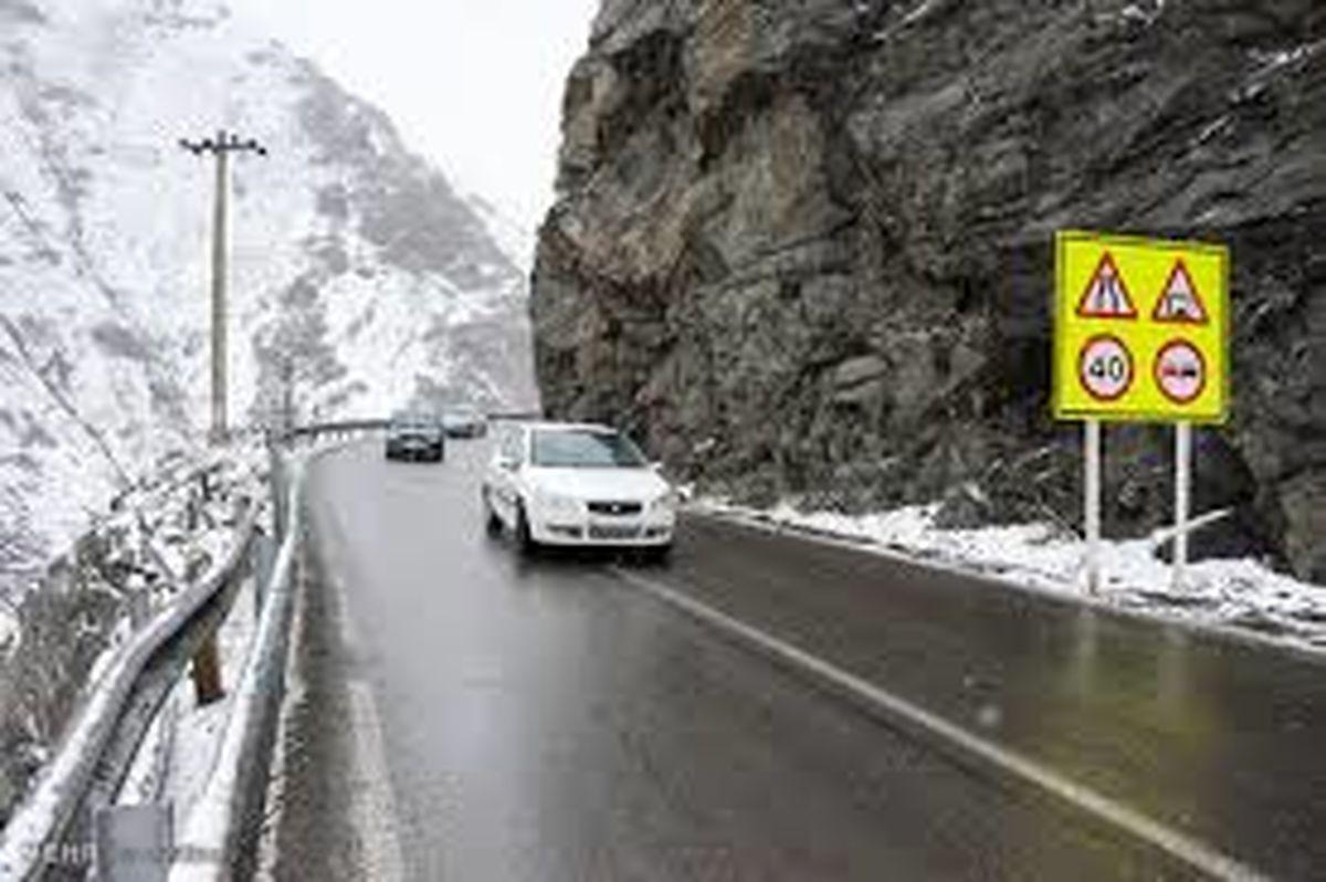 جاده چالوس مسدود شد