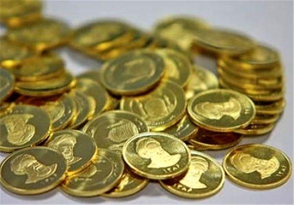 آخرین قیمت طلا جهانی پنجشنبه 20 تیر
