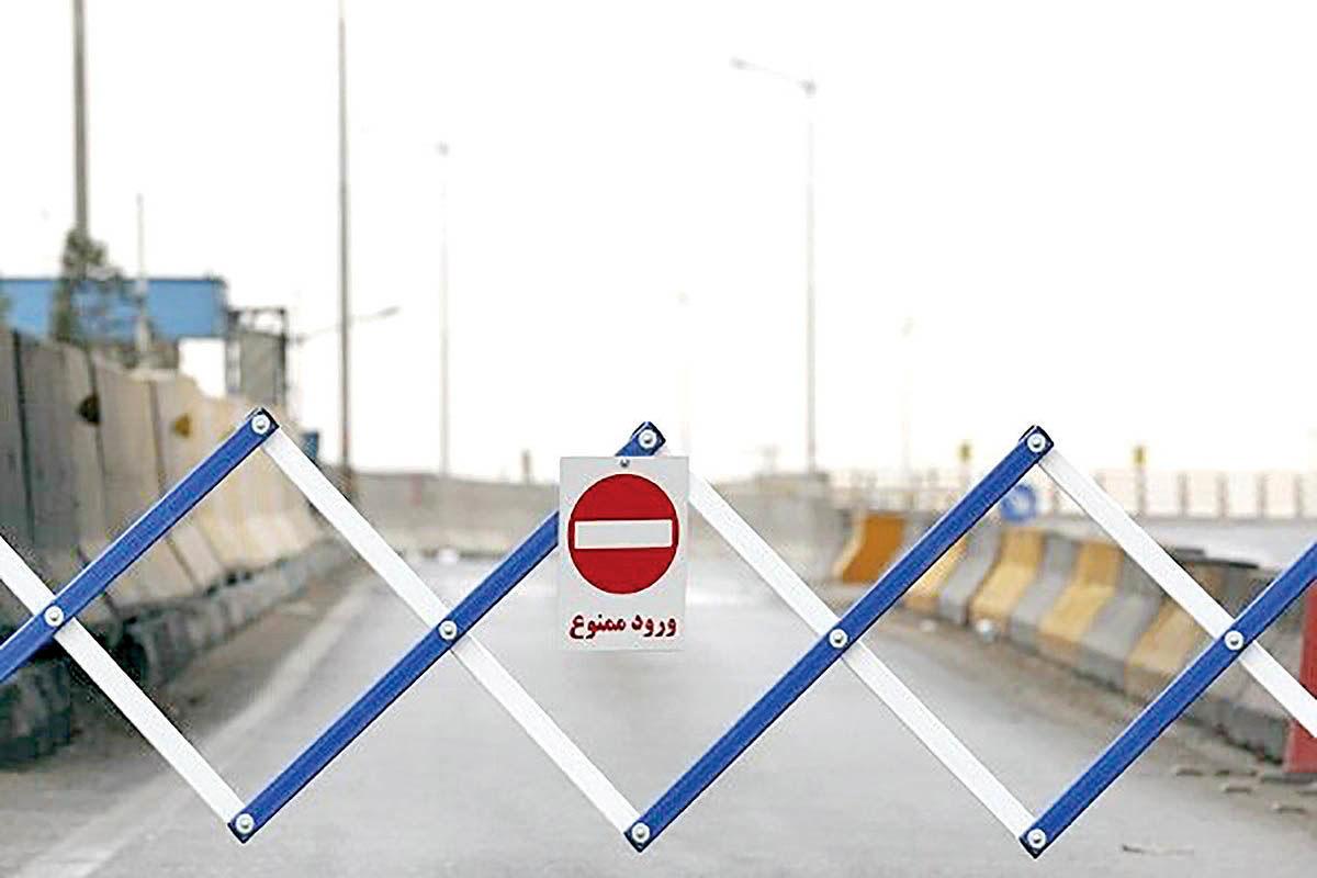 سفر به این مناطق در عید فطر ممنوع نیست