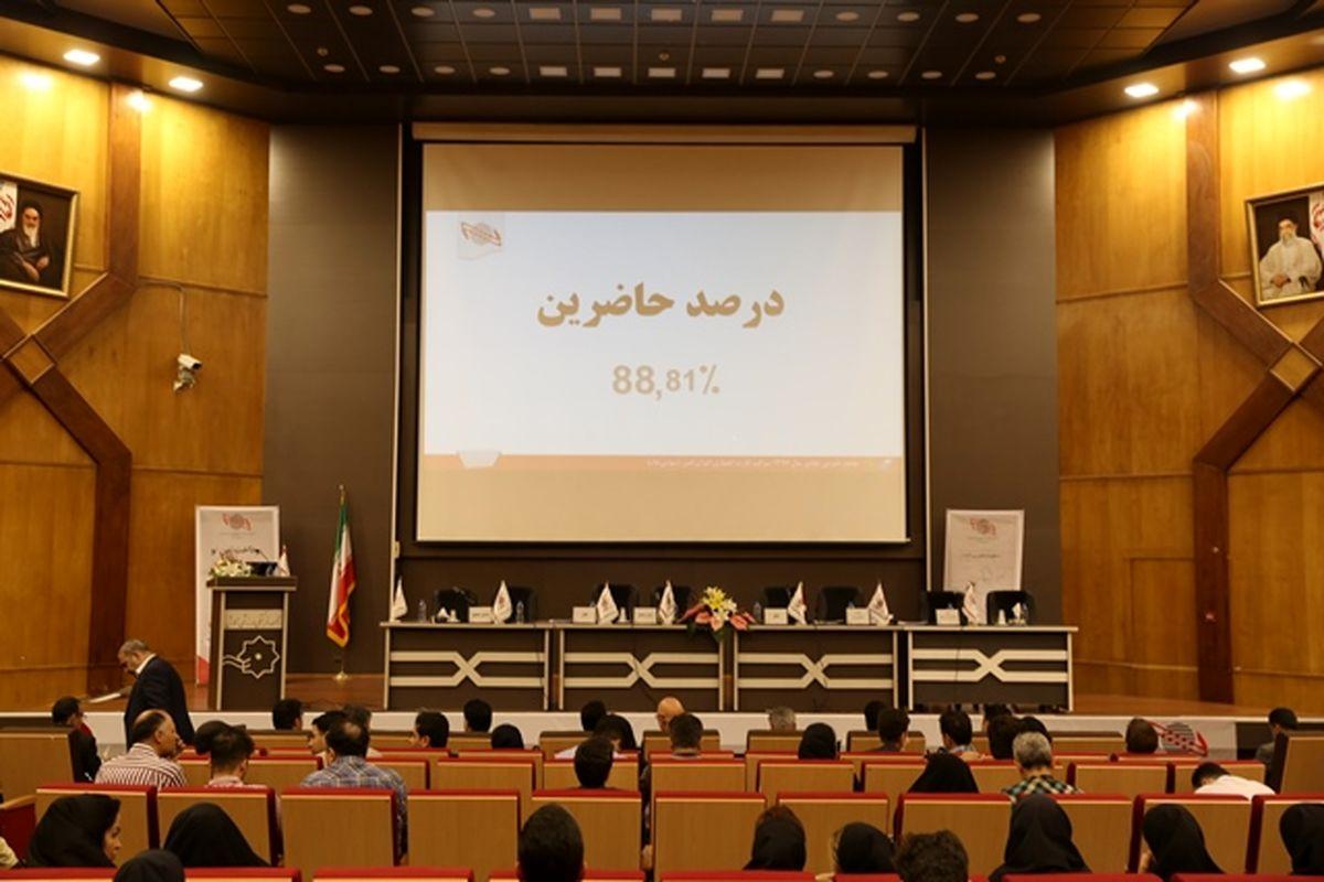 لینک پخش زنده مجمع عمومی ایران کیش
