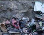 بیانیه بسیج پتروشیمی شهید تندگویان در مورد حادثه تروریستی دبیرستان دخترانه افغانستان