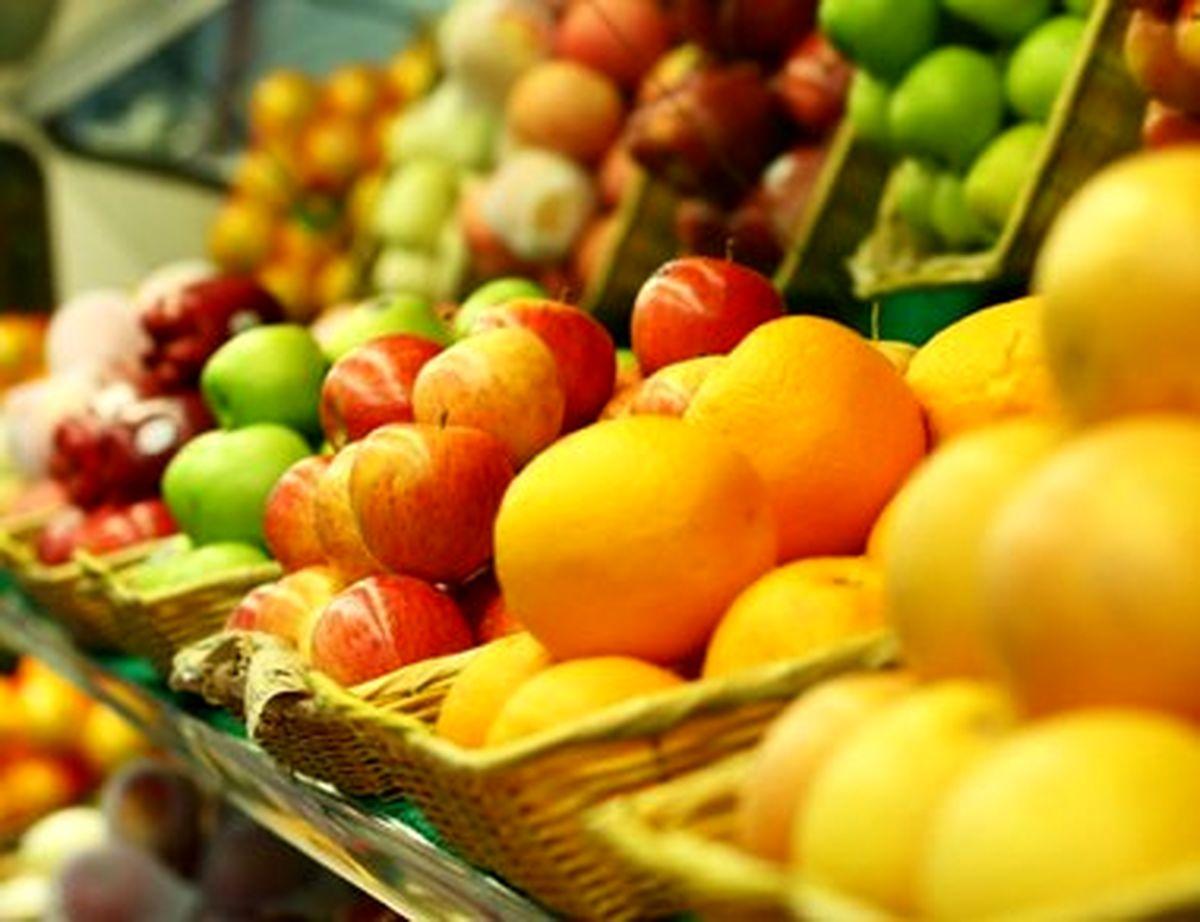 قیمت انواع میوه و سبزیجات | 21 آبان