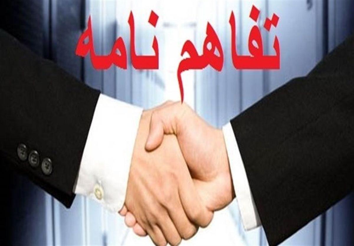 امضای شش تفاهمنامه همکاری شرکتهای پتروشیمی اروند و تندگویان با تولیدکنندگان داخلی
