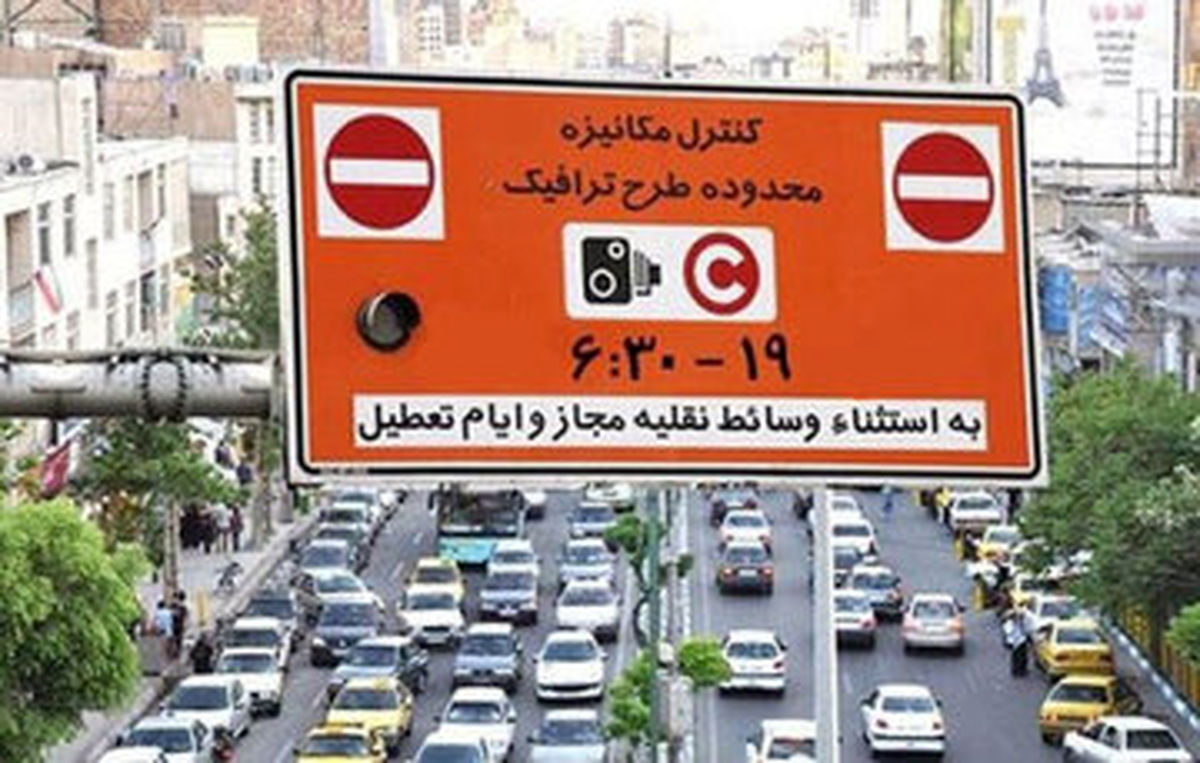 طرح ترافیکی در روز طبیعت از ساعت ۵ صبح آغاز میشود