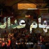 ارزش روز سهام عدالت جمعه 2 آبان