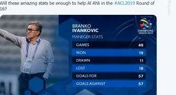 واکنش AFC به حضور برانکو در الاهلی +عکس