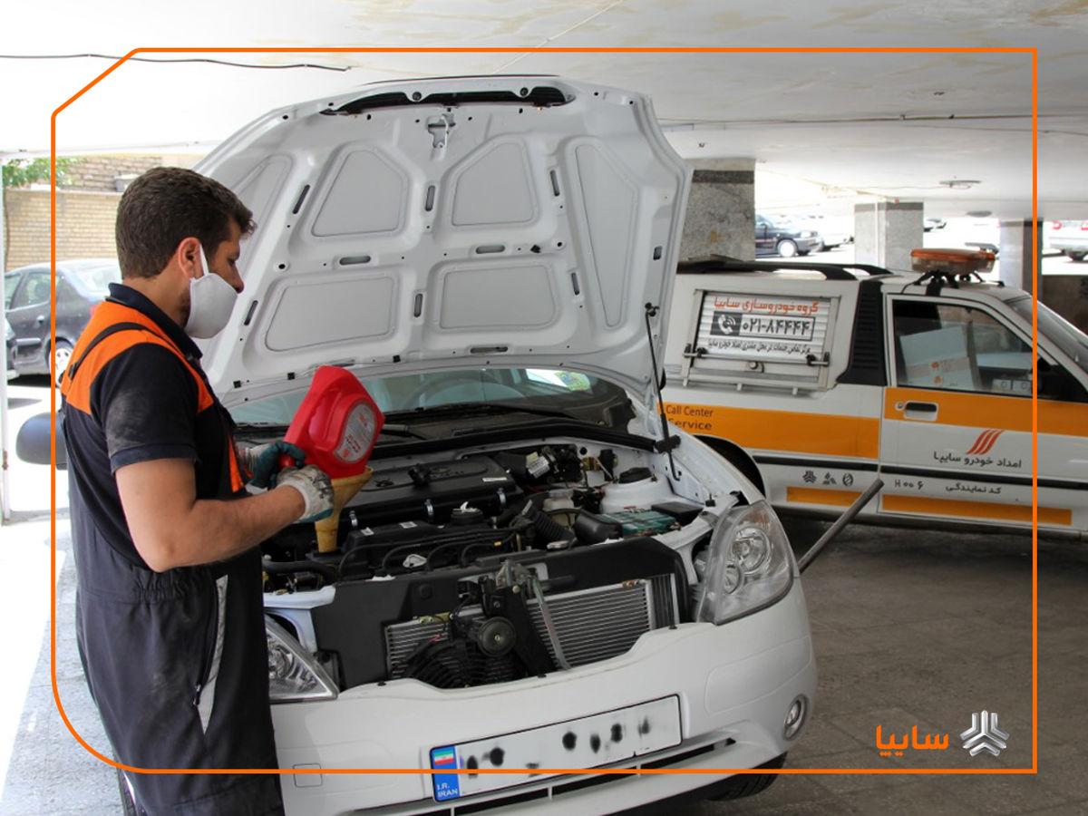 افزایش پوشش خدمات خودرو در محل سایپا به ۳۱ شهر