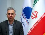 یک انتصاب در شرکت شهر فرودگاهی امام خمینی (ره)