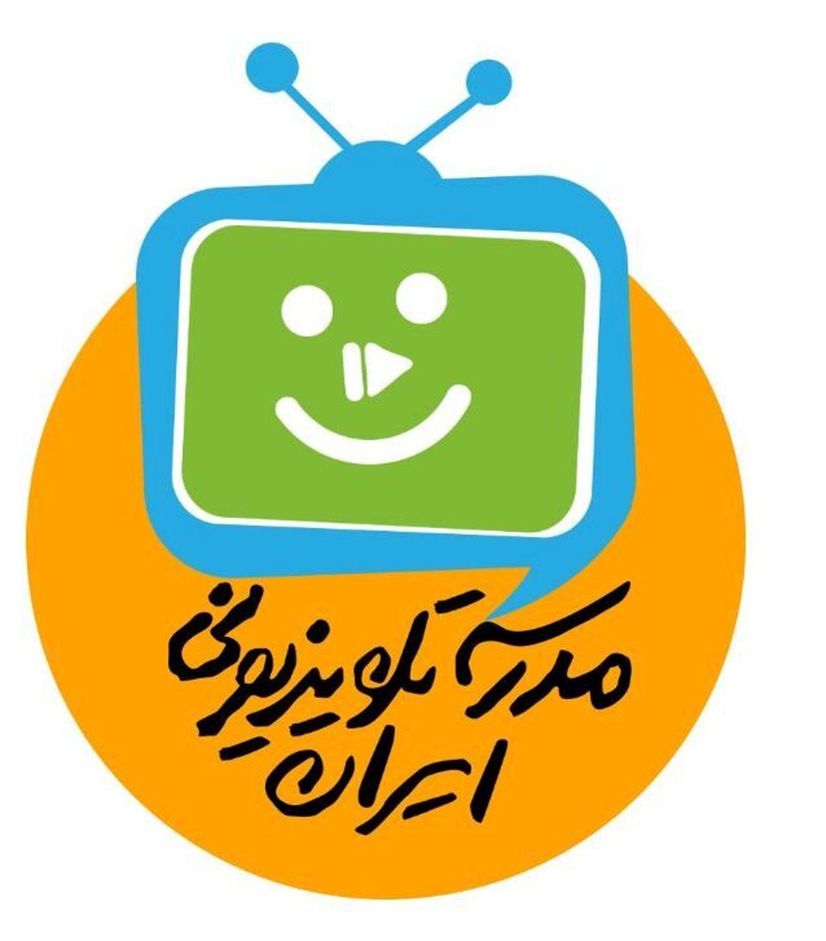 زمان پخش برنامه های درسی دانشآموزان  شنبه ۳ آبان