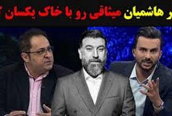 حمله شدید میثاقی به دکتر هاشمیان در مورد درگذشت علی انصاریان + عکس