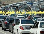 ممنوعیت تردد در تمام شهرها اجباری شد + جزئیات