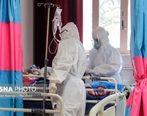 تشریح وضعیت درمان کرونا در بیمارستانهای تامین اجتماعی