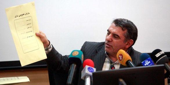 دلیل بازداشت رئیس سازمان خصوصیسازی