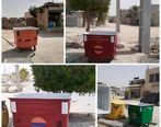 نوسازی ناوگان مخازن زباله در منطقه ویژه اقتصادی قشم