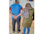 عروس تهرانی مچ همسرش را با دختر دانشجو در خانه گرفت + جزئیات