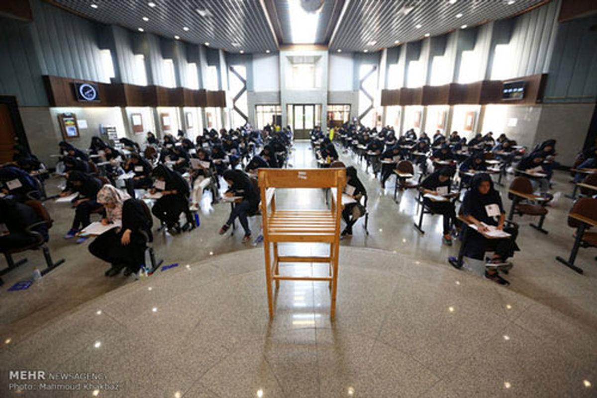 تاریخ نهایی برگزاری آزمونهای سراسری اعلام شد