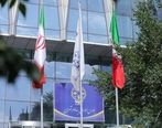 موافقت رهبر انقلاب با کمک ویژه مالیاتی به شرکتهایی که امسال وارد بورس میشوند