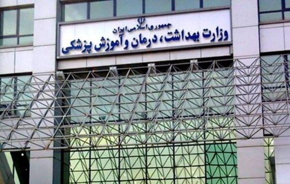هیچ موردی از کرونا در ایران گزارش نشده است