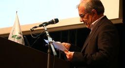 نیازهای فناورانه شرکت نفت فلات قاره ایران اعلام شد