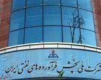 ضدعفونی و گندزدایی مستمر جایگاههای سوخت در فارس