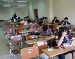 برنامه امتحانات نهایی دانش آموزان