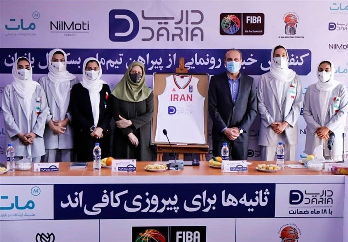 رونمایی از پیراهن تیم ملی بسکتبال ۳ نفره بانوان با حضور اصحاب رسانه