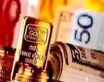 قیمت طلا، سکه و دلار امروز دوشنبه 99/08/19 + تغییرات